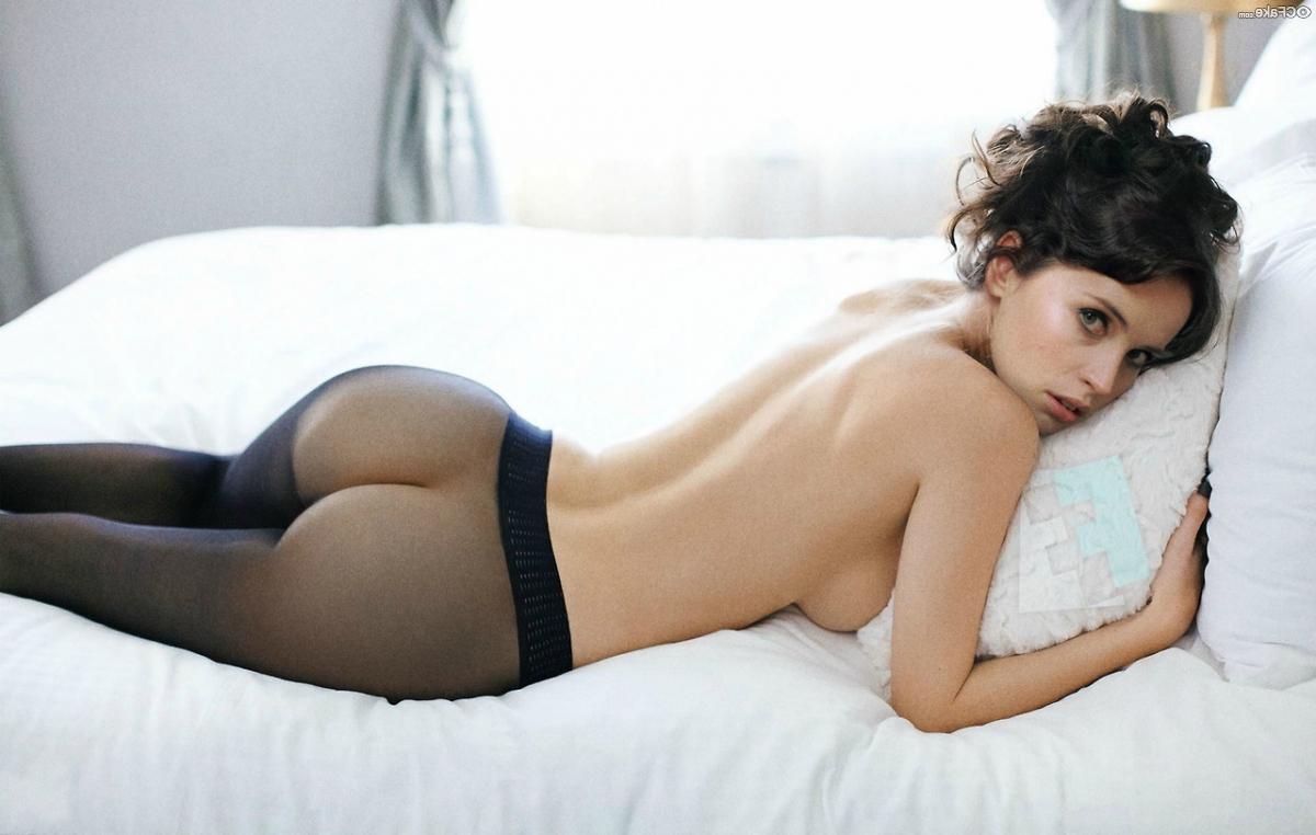 Felicity Jones Ass