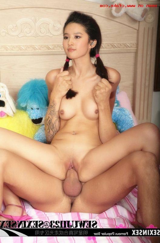 Liu Yifey Nude Pics 008