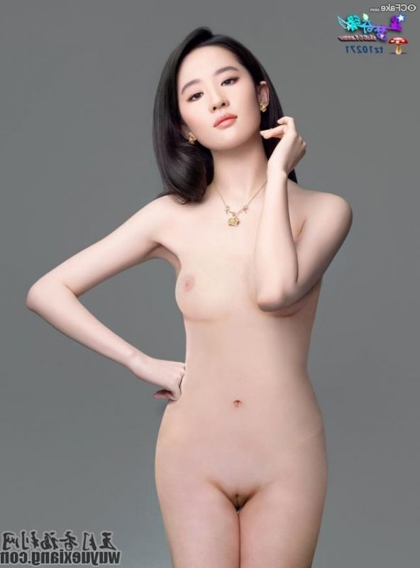 Liu Yifey Nude Pics 011
