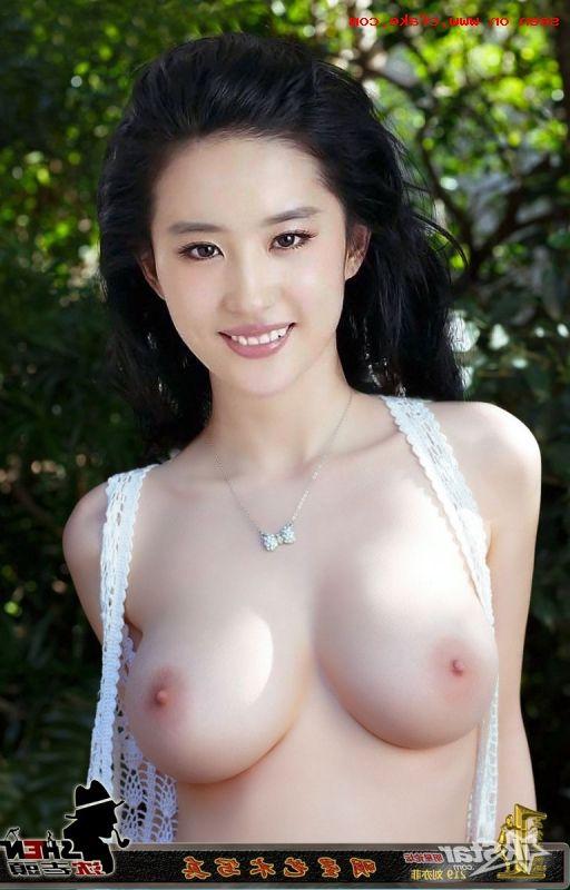 Liu Yifey Nude Pics 014